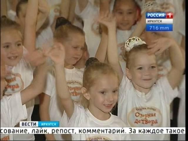 «Озорная детвора» из Иркутска победила в конкурсе «Танцевальный батл»