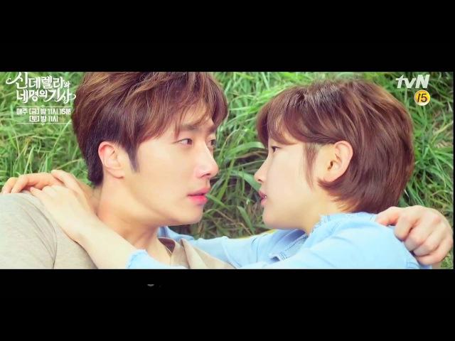 Ha Won Ji Woon - It seems like youre mine (신데렐라와 네 명의 기사 MV)