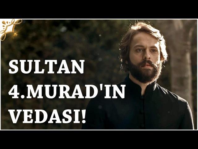 Muhteşem Yüzyıl Kösem - Yeni Sezon 26.Bölüm (56.Bölüm) | Sultan 4.Muradın Vedası!