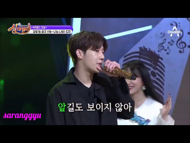INFINITE's Sunggyu 'Singderella' performansları