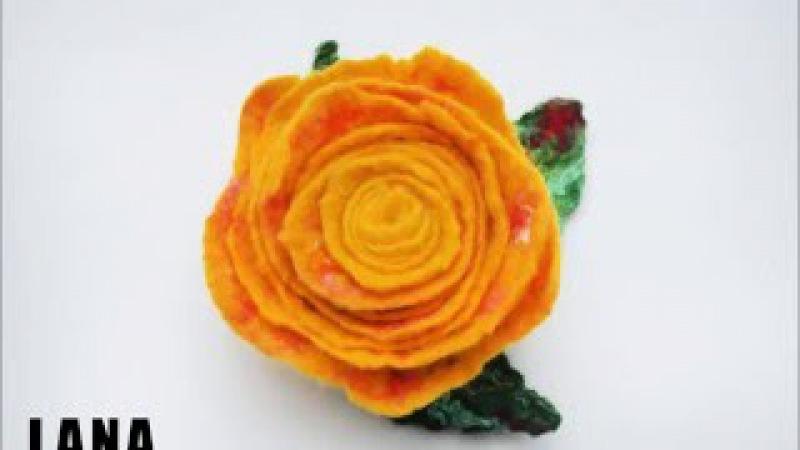 Мастер класс по мокрому валянию розы. Авторский войлок студии Лана