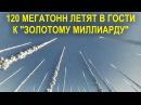 ХИТРЫЙ ПЛАН ПУТИНА СИРИЙСКИЕ БАРАНЫ СОКРУШИЛИ СПЕЦНАЗ США русский милитарист война новости ракеты