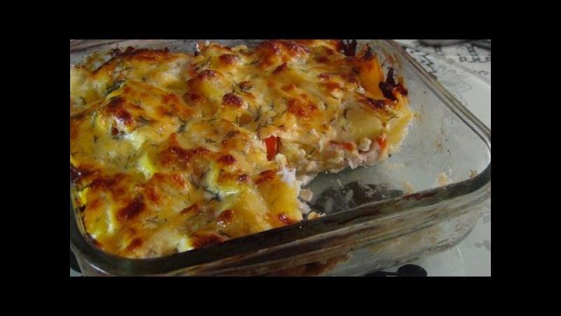 Рыба запеченная с овощами и сыром (Fish baked with vegetables and cheese )