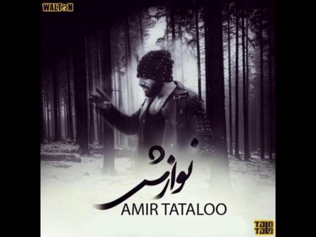 Amir Tataloo -