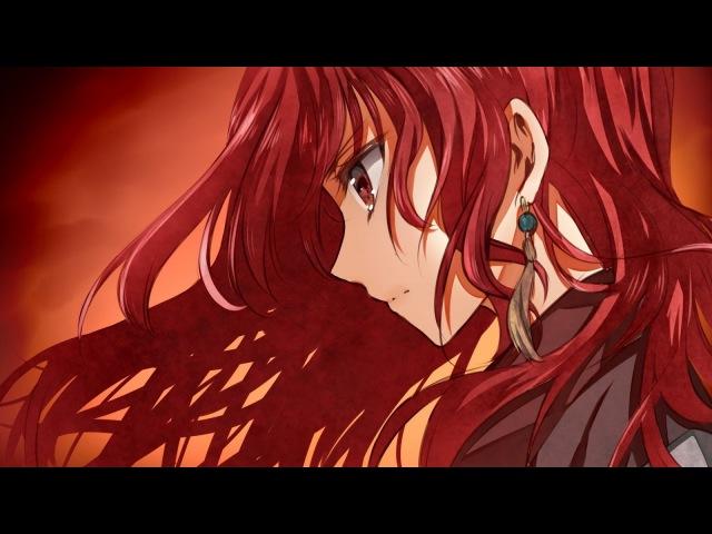 Akatsuki No Yona Amv - Мир идёт за ней