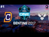 DC vs Wings #1 (bo3) | ESL One Genting 2017 Dota 2