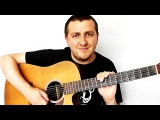 Starlight - Acoustic Guitar Lesson - Muse