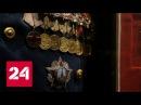 Ордена Великой Победы Документальный фильм