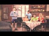 Универ 1 сезон 33 серия — «Эротический сон»