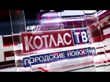 Новости 02 03 2017