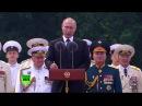 «У моряка нет трудного или лёгкого пути — есть только славный»: обращение Путин