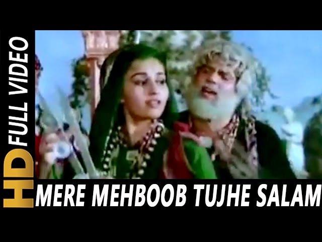 Mere Mehboob Tujhe Salam Mohammed Rafi Asha Bhosle Baghavat 1982 Songs Dharmendra