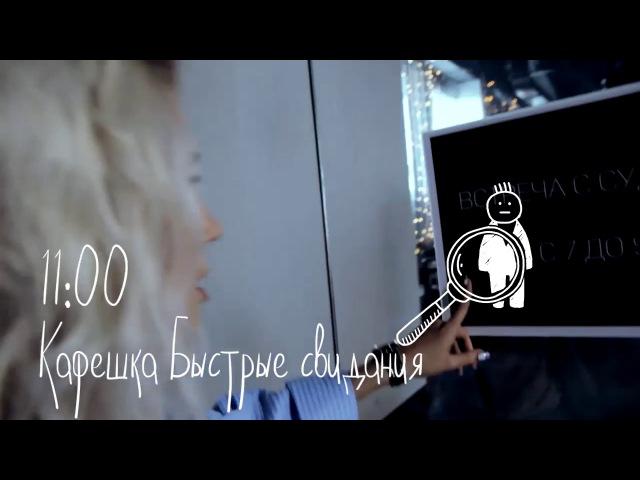 Клава Кока - Я устала (премьера 2017)