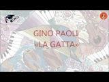 Занятие по песне Gino Paoli La gatta