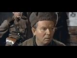 МОЩНЫЙ ВОЕННЫЙ ФИЛЬМ ПЛАМЯ 2 серия ! Военные Фильмы 1941 45 ! Фильмы о Войне !