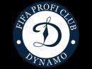 FIFA 17 Profi Club РЛПК 14 сезон Дивизион 2Б Primo Victoria - Dynamo 25 тур