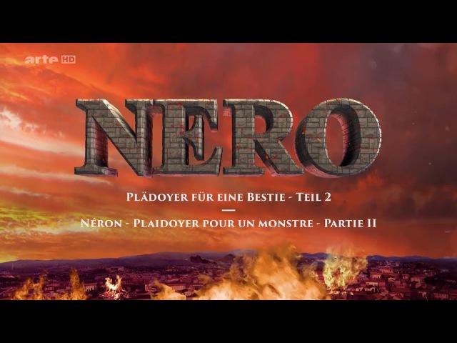Нерон: в защиту тирана 2 серия Нерон и христиане (2017) HD