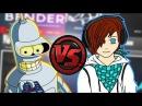 Бендер vs Лололошка. Эпичная Рэп Битва в Майнкрафте.
