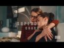 SuperCorp Crack - 2x18