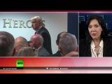 Эксперты Санкции США против Ирана приведут к дестабилизации обстановки в регио...