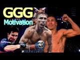 Gennady GGG Golovkin | Training motivation 2017