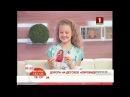 Дорога на детское Евровидение . Анастасия Тимофеевич