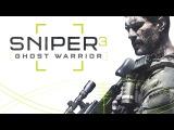Sniper Ghost Warrior 3 - TwitchCon Trailer