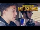 Пей на ходу - PUBG Logic лечимся во время движения машины в playerunknowns battlegrounds VLDL