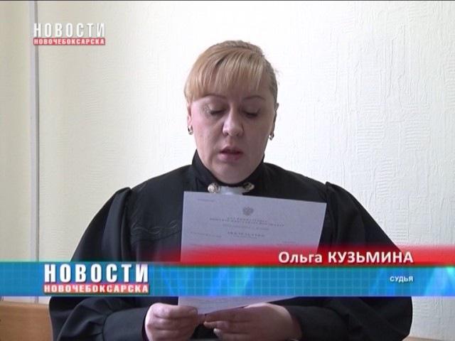 Новочебоксарская администрация отозвала иск против НКТВ