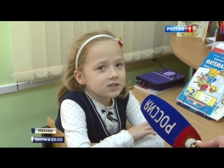 Умные часы для детей Q50 с GPS трекером (Вести на канале Россия)