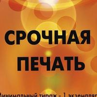 """Логотип """"Солнечный ветер"""" - студия полиграфии и дизайна."""