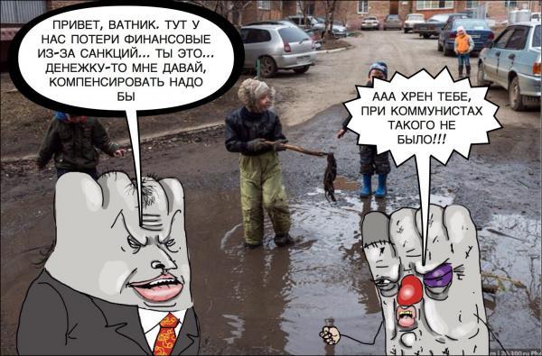 Необходимо расширить полномочия НАБУ и создать антикоррупционный суд, - посол США Йованович - Цензор.НЕТ 6956