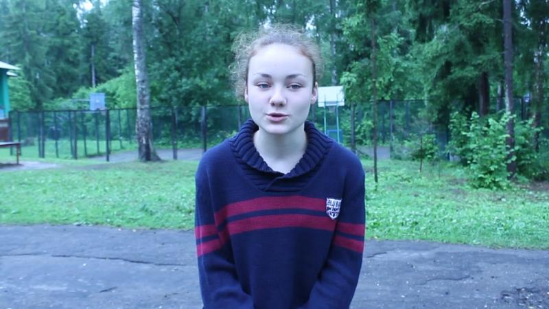 Алена Жеребцова - отзыв о третьей смене