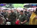 Алчевск.27 мая,2015.Похороны Алексея Мозгового и его боевых товарищей.