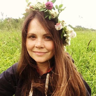 Татьяна Старкова