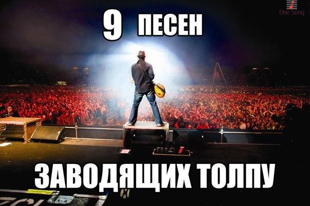 Владимир Крюгер  