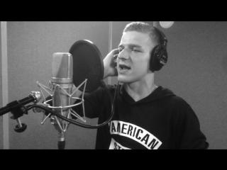 Майр Александров - Мама (премьера песни)