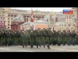 Костромичи на Параде Победы/Красная Площадь/9 мая 2017