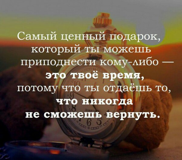 Фото №456242916 со страницы Оли Могуренко