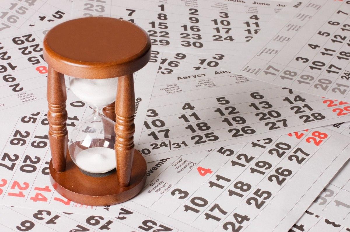 Летоисчисление, даты, время