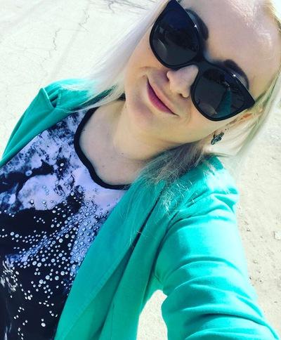 Диана Балдинова