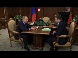 """""""Красно - синий"""" за развитие"""