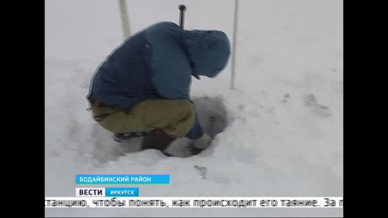 Прогнозы для ледника. Учёные Лимнологического института установили метеостанцию в горах Восточного Саяна