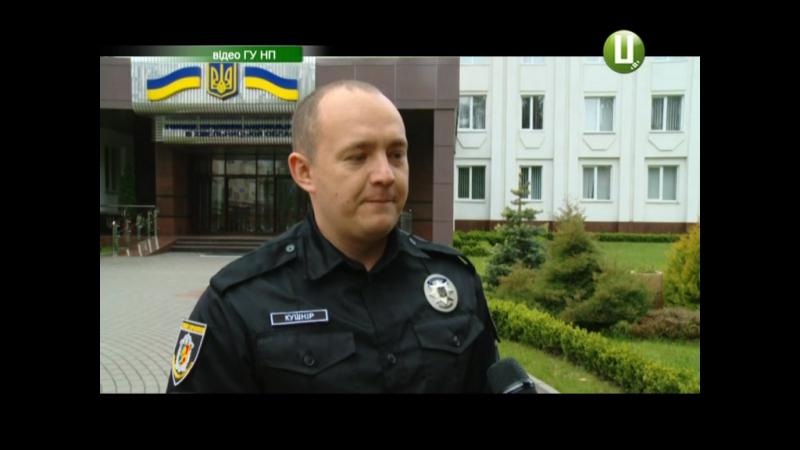 У Хмельницькій поліції готують універсальних поліцейських детективів.