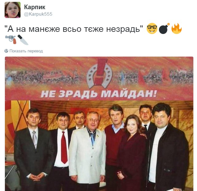 Гройсман продал компании своей жены недвижимость на 8 млн грн, - Харьковский антикоррупционный центр - Цензор.НЕТ 2405