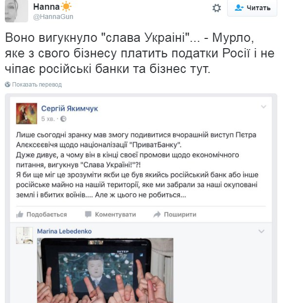 """""""Хотите подарить деньги Януковичу - дарите, но вырежьте 40 млрд грн из расходной части бюджета"""", - Медуница о спецконфискации - Цензор.НЕТ 8897"""