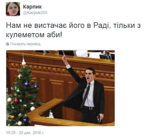 Украина пока не может быть членом ЕС, хотя двери остаются открытыми, - Мингарелли - Цензор.НЕТ 9222