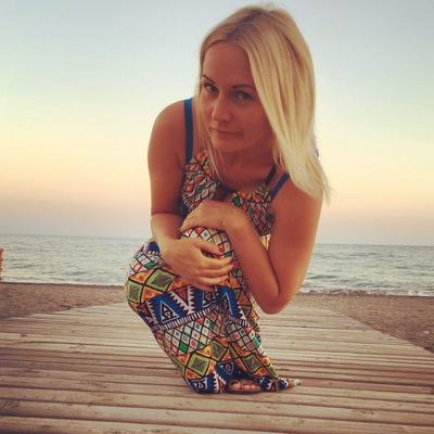 Julya Viktorovna