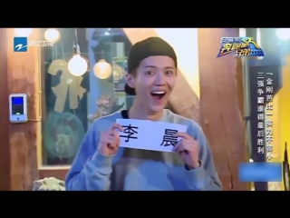 VIDEO Luhan @ The Theater of Running Lu: A special collection of Boss LuPK in Running man
