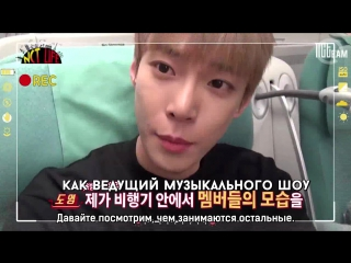 [РУС.СУБ] NCT LIFE in Chiang Mai EP.01